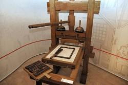 Subiaco, Museo delle Attività Cartarie e della Stampa, Il torchio da stampa a caratteri mobili